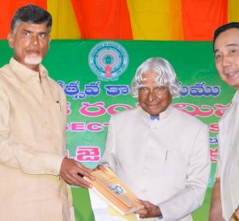 Former President of India, Dr APJ Abdul Kalam; Andhra Pradesh Chief Minister Mr N Chandrababu Naidu,